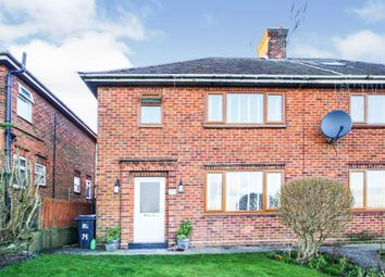 Thumbnail 3 bed semi-detached house for sale in Birches Lane, South Wingfield, Alfreton