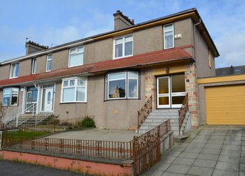 Thumbnail 3 bed end terrace house for sale in Kinmount Avenue, Glasgow. 4Rs