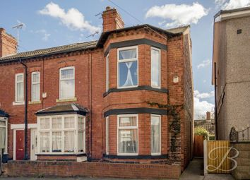 Thumbnail 2 bed end terrace house for sale in Sadler Street, Mansfield
