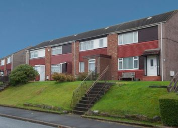 Thumbnail 2 bed end terrace house for sale in Affric Drive, Paisley