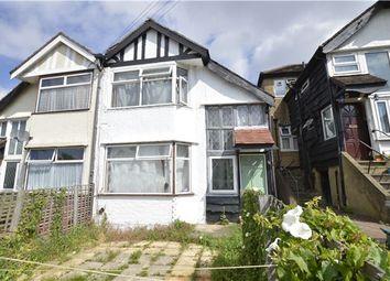 Thumbnail 2 bedroom maisonette for sale in Oak Tree Dell, Kingsbury