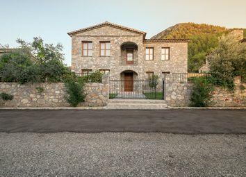 Thumbnail Villa for sale in Yeşilüzümlü Mah Atatürk Cad., Fethiye, Muğla, Aydın, Aegean, Turkey