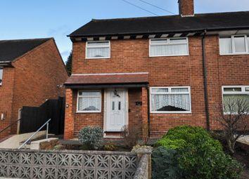 Thumbnail 3 bedroom semi-detached house for sale in Bridgeburn Road, Northfield, Birmingham