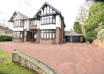 Thumbnail 5 bedroom detached house for sale in Sedgley Park Road, Prestwich, Manchester, Greater Manchester