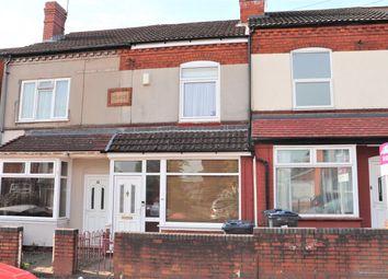 2 bed terraced house for sale in Milner Road, Birmingham B29