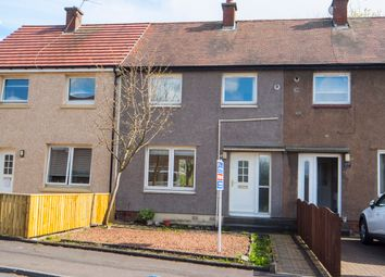 Thumbnail 2 bed terraced house for sale in Chapel Drive, Stenhousemuir