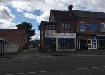 Thumbnail Office to let in 247/247A Jockey Road, Boldmere, Sutton Coldfield