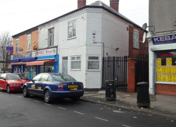 Thumbnail 1 bed end terrace house to rent in Bacchus Road, Winson Green, Birmingham