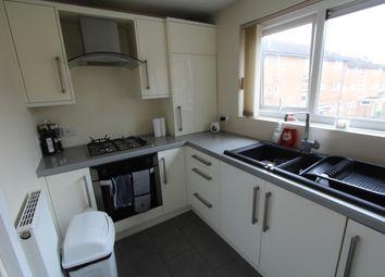Thumbnail 1 bed flat for sale in Skelton Lane, Woodhouse, Sheffield