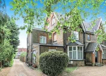 Thumbnail 1 bedroom flat to rent in Cromwell Road, Teddington