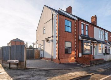 Thumbnail 5 bed end terrace house for sale in Maple Road, Halesowen