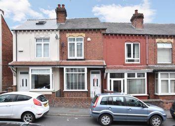 Thumbnail 2 bedroom terraced house for sale in Parson Cross Road, Wadsley Bridge, Sheffield