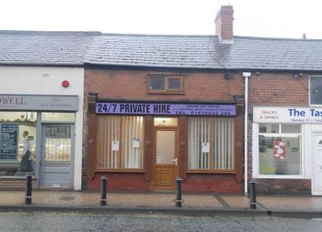 Thumbnail Commercial property for sale in Ravensworth Terrace, Bedlington