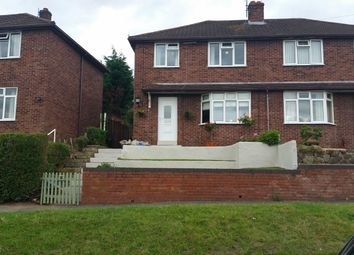 Thumbnail 3 bedroom property to rent in Macaulay Avenue, Hereford