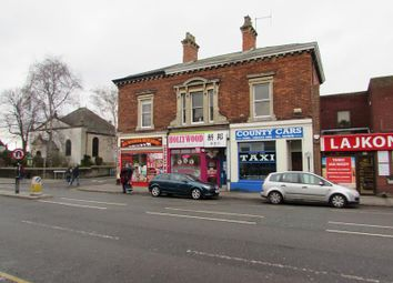 Thumbnail Retail premises to let in 381B, High Street, Lincoln, Lincolnshire