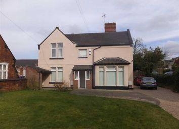 Thumbnail Office to let in 37, Diamond Avenue, Kirkby In Ashfield, Notts