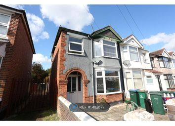 Thumbnail 3 bed end terrace house to rent in Wyken Grange Road, Coventry