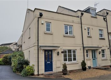 Thumbnail 3 bed end terrace house for sale in Kempley Close, Cheltenham
