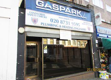 Thumbnail Retail premises to let in Cricklewood Lane, London