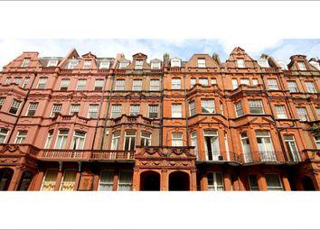 Thumbnail 1 bed flat to rent in Bina Gardens, Kensington