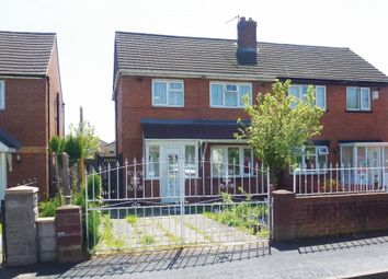 Thumbnail 2 bedroom semi-detached house for sale in Sycamore Road, Wednesbury, West Midlands