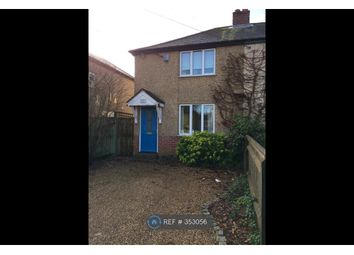 Thumbnail 3 bed semi-detached house to rent in Reades Lane, Gallowstree Common, Reading