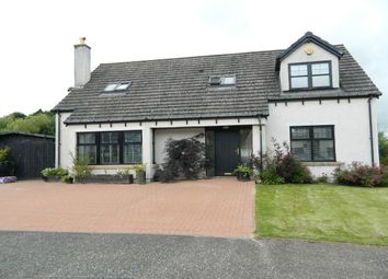 Thumbnail 5 bed detached house for sale in Raeburn Common, Pettinain, Lanark