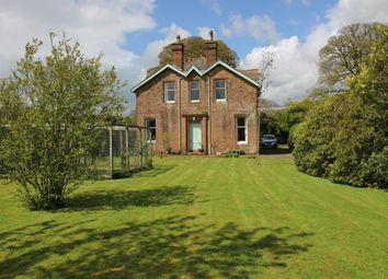 Thumbnail 4 bed detached house for sale in Kettleholm, Lockerbie