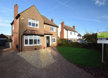 Thumbnail 3 bed detached house for sale in Heol Iscoed, Rhiwbina, Cardiff.