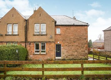 Thumbnail 2 bed flat for sale in Stark Crescent, Dumfries