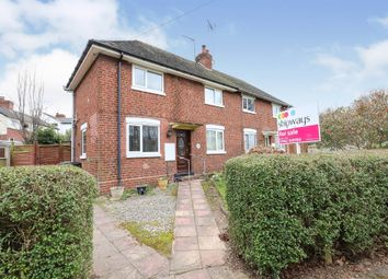 The Serpentine, Kidderminster DY11. 3 bed semi-detached house for sale