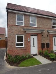 Thumbnail 2 bed semi-detached house to rent in Aylesbury Way, Forest Town, Mansfield