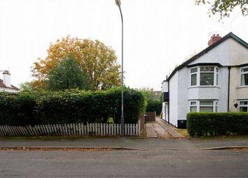 Thumbnail 3 bedroom semi-detached house for sale in Merridale Avenue, Wolverhampton, West Midlands