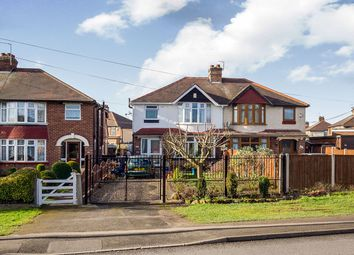 Thumbnail 3 bed semi-detached house for sale in Toton Lane, Stapleford, Nottingham