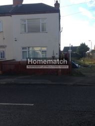 Thumbnail 3 bed end terrace house to rent in Standhill Road, Carlton, Nottingham