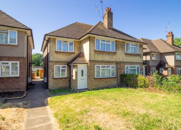 2 bed flat for sale in Bryanstone Court, Oakhill Road, Sutton SM1