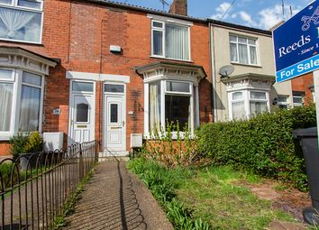 2 bed terraced house for sale in Sutton Hall Road, Bolsover, Chesterfield, Derbyshire S44
