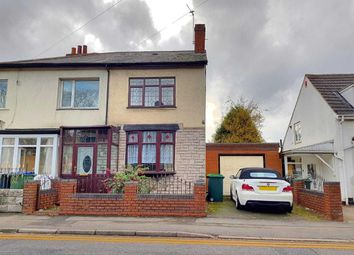 Thumbnail 2 bed semi-detached house for sale in Heath Lane, West Bromwich, West Midlands