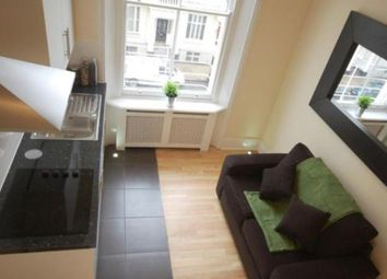 Thumbnail Studio to rent in Brendon Street, London