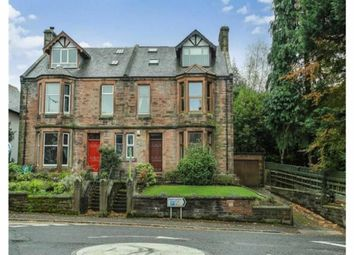 Thumbnail 2 bed flat for sale in Lockerbie Road, Dumfries, Dumfries & Galloway