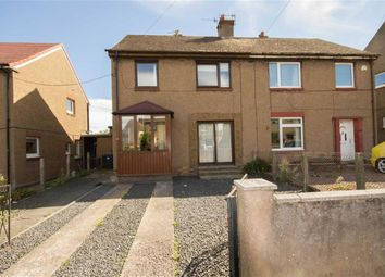 Thumbnail 3 bed semi-detached house for sale in Dean Drive, Tweedmouth, Berwick-Upon-Tweed