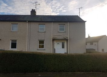 Thumbnail 3 bed detached house to rent in Terregles Road, Dumfries