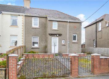 Thumbnail 3 bed semi-detached house for sale in Lancaster Road, Lanark