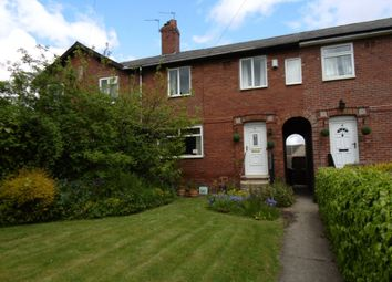 Thumbnail 2 bed end terrace house to rent in Highfield Road, Netherton