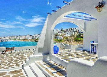 Thumbnail Hotel/guest house for sale in Naousa, Paros, Cyclade Islands, South Aegean, Greece