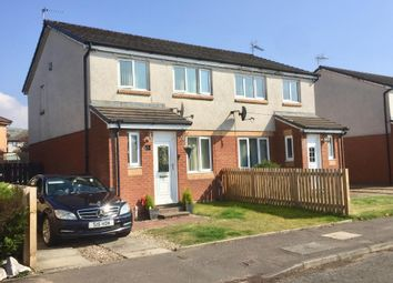Thumbnail 3 bed semi-detached house for sale in Harris Drive, Old Kilpatrick