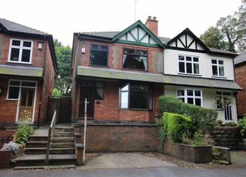 Thumbnail 3 bedroom semi-detached house for sale in Brookside Road, Breadsall Village, Derby