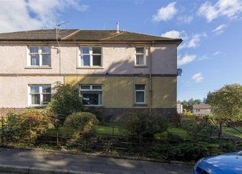Thumbnail 2 bed flat for sale in Crownest Loan, Stenhousemuir, Larbert