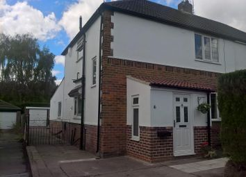 Thumbnail 3 bed semi-detached house for sale in Vernon Crescent, Ravenshead, Nottingham