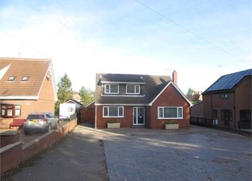 Thumbnail 5 bed bungalow for sale in Sheffield Road, Conisbrough, Doncaster